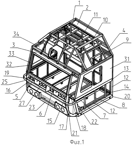 Модуль кабины управления для транспортного средства