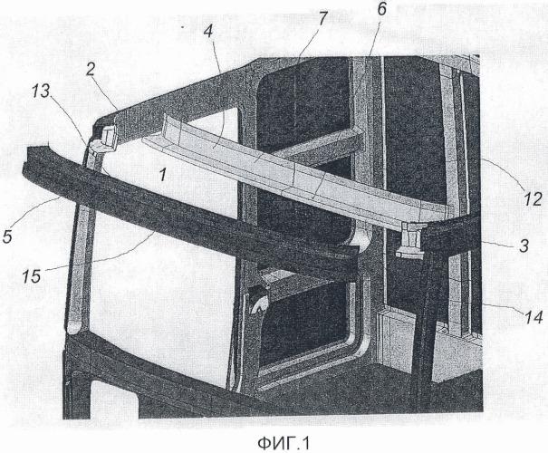 Коробчатая система для кузова транспортного средства и способ ее производства, а также кабина для грузового автомобиля