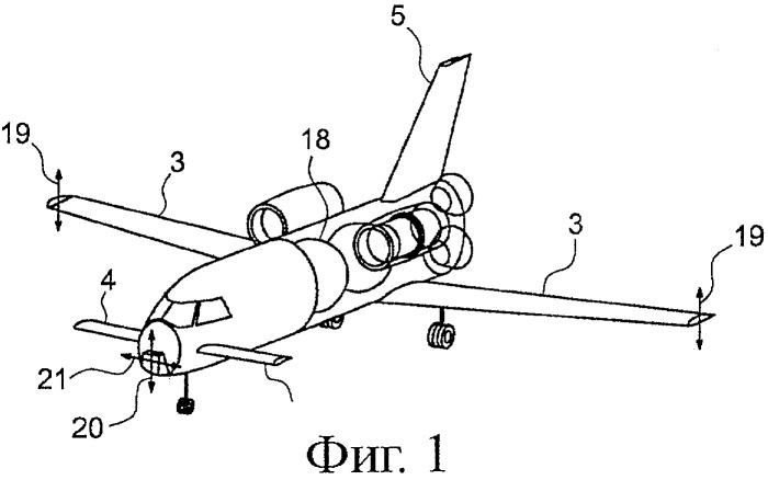 Летательный аппарат со смешанным режимом аэродинамического и космического полета и способ его пилотирования