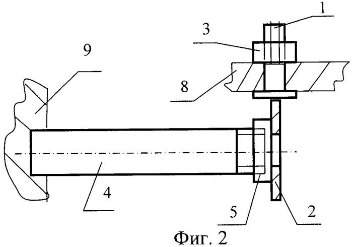 Устройство для крепления бельевых веревок (варианты)