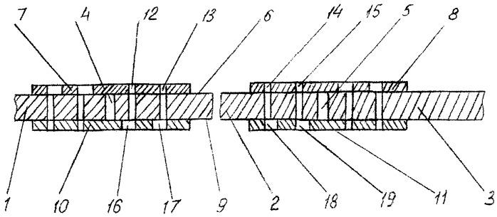 Направляющая рельсовая колея и способ ее эксплуатации