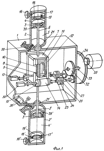 Бесшатунный двигатель внутреннего сгорания