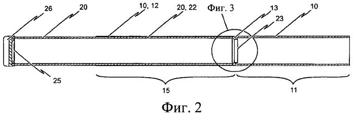 Энергопоглощающее устройство, в частности в виде устройства защиты от ударных нагрузок для колейного транспортного средства
