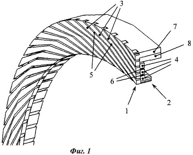 Пальчиковое уплотнение и способ его изготовления