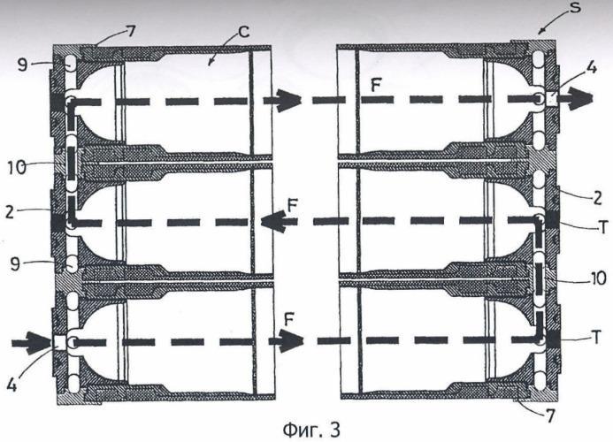 Многоячеечная емкость для сжатого газа, емкость для сжатого газа
