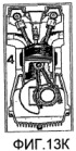 Система и способ зажигания газовой или дисперсной топливно-окислительной смеси