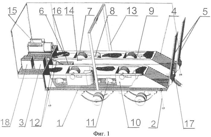 Передвижной прицеп-стенд для диагностики, регулировки, ремонта, установки углов схождения и развала колес автомобилей