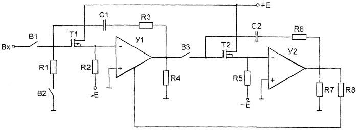 Интегратор тока