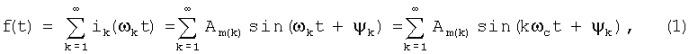 Способ определения параметров гармоники несинусоидального электрического сигнала