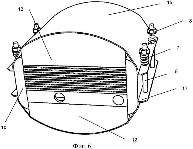 Конструкция для закрепления батареи топливных элементов и твердооксидный топливный элемент