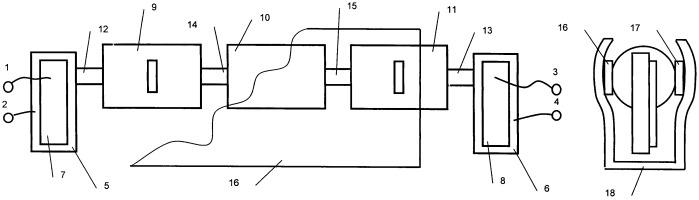 Колебательная система электромеханического фильтра с держателем
