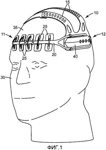 Полоса головной подвески