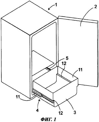 Телескопическая выдвижная конструкция