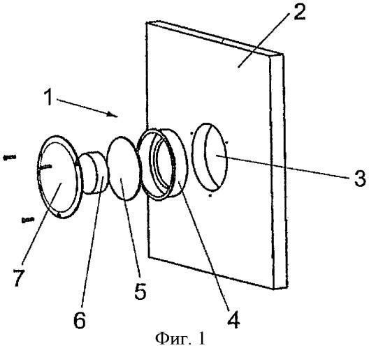 Мебельная ручка для передней панели