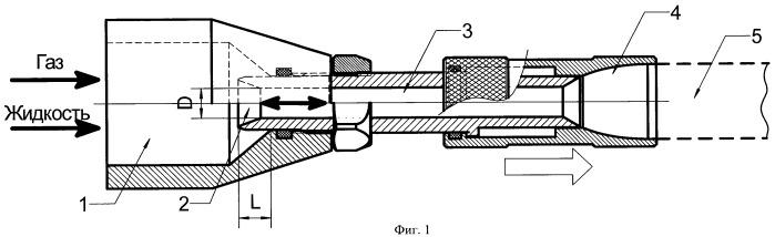 Устройство для распыления жидкости в газовой среде с образованием газокапельной струи с высокой кинетической энергией