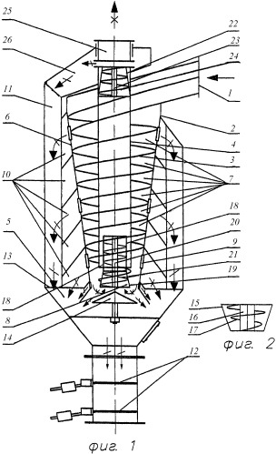 Аэровинтовой циклон-сепаратор