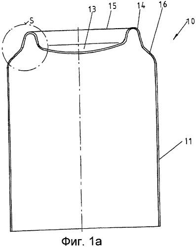 Способ и устройство для декорирования неровной поверхности предмета стабильной формы