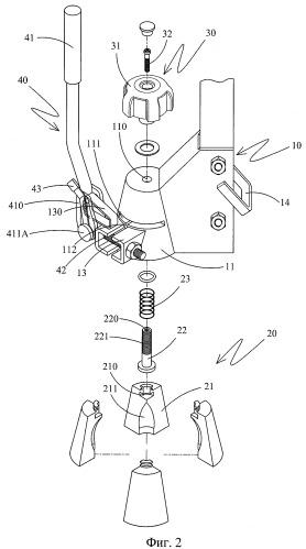 Устройство крепления, предназначенное для соединения устройства для перевозки велосипеда с транспортным средством