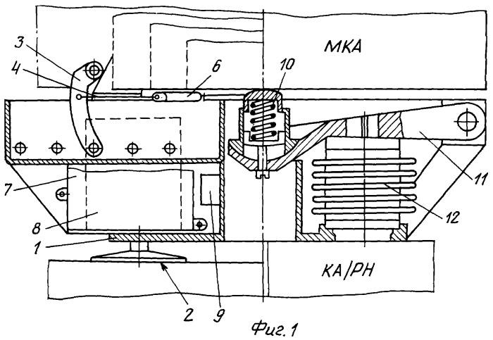 Адаптер для соединения малого космического аппарата со средством выведения его на орбиту функционирования