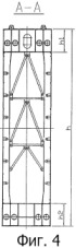 Двухбалочный подъемный кран с множеством точек подвеса
