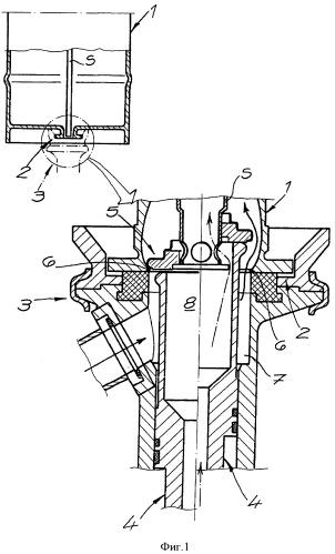 Наполнительная головка-дозатор для емкостей