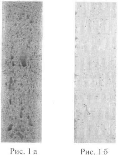 Сырьевая смесь и способ получения пеносиликатного теплоизоляционного материала