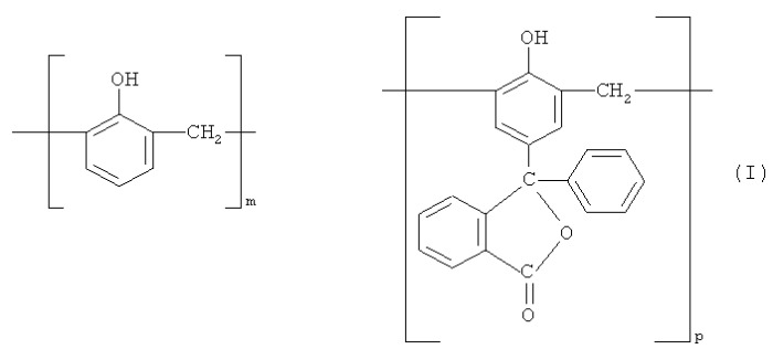 Соолигофенолформальдегидные фталидсодержащие новолаки на основе 3-фенил-3-(4'-гидроксифенил)фталида и фенола в качестве соолигомеров для получения сшитых фталидсодержащих сополимеров, способ их получения и сшитые фталидсодержащие сополимеры