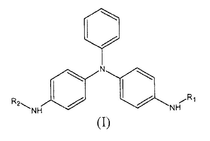 Брекер шины, содержащий антиоксидант