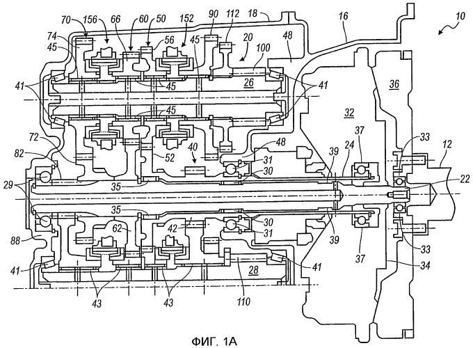 Семискоростная трансмиссия с двойным сцеплением, имеющая улучшенную компоновку
