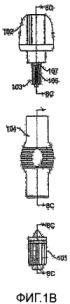 Механическое устройство для смешивания пробы текучей среды с обрабатывающим раствором