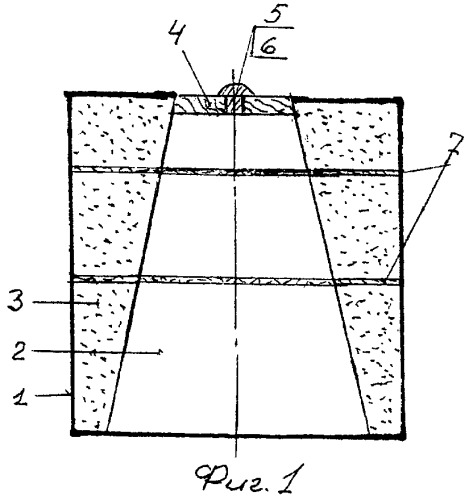 Способ содержания пчелиных семей и устройство для его реализации