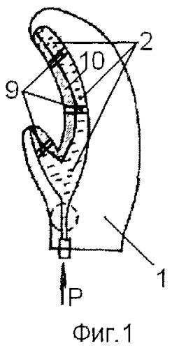 Рукавица для защиты рук от вибрации
