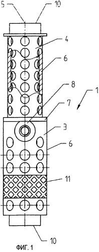 Межпозвонковый имплантат с эластичным конструктивным элементом