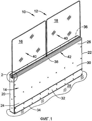 Мягкая накладка для узла борта