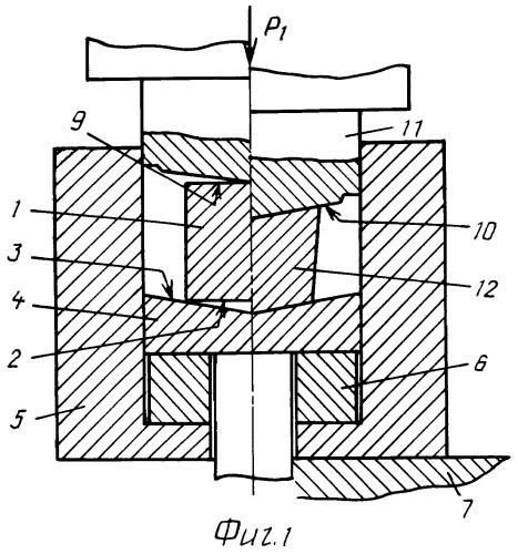 Способ изготовления деталей типа осесимметричной чаши