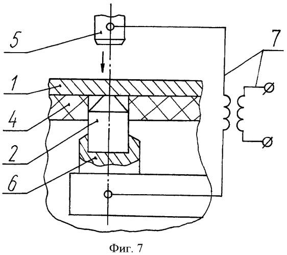 Способ изготовления осесимметричных сварных конструкций