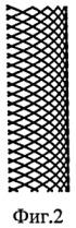 Фасонный ролик для упрочняющей и отделочной обработки