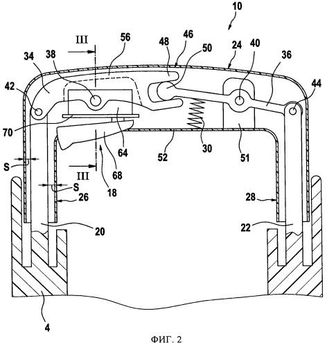 Ручная машина, снабженная виброзащищенной рукояткой с выключателем