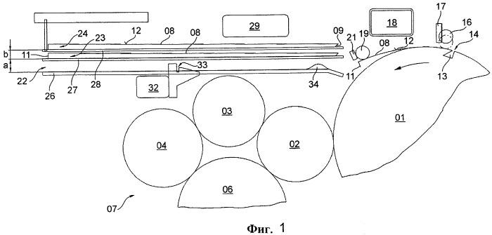 Устройство с несколькими разнесенными между собой на расстоянии накопительными панелями