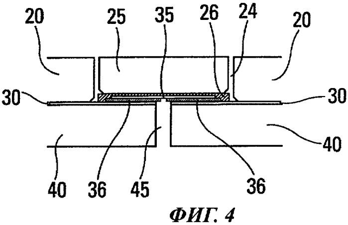 Способ изготовления изолирующей и герметичной стенки резервуара