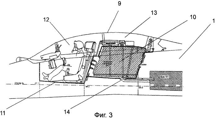 Многофункциональный самолет наземного базирования, способ его управления и система индикации по углу атаки самолета
