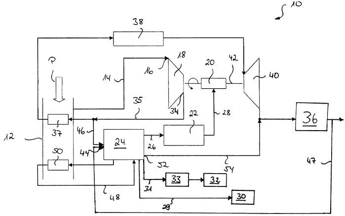 Установка кондиционирования воздуха воздушного судна и способ управления работой этой установки
