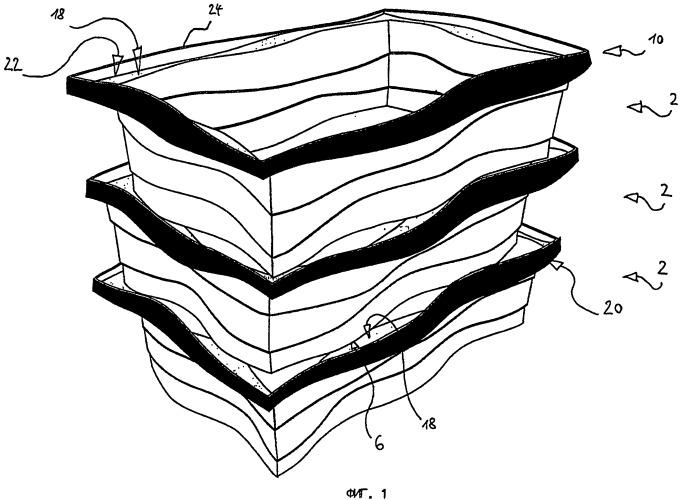 Системный контейнер для транспортировки свежей рыбы