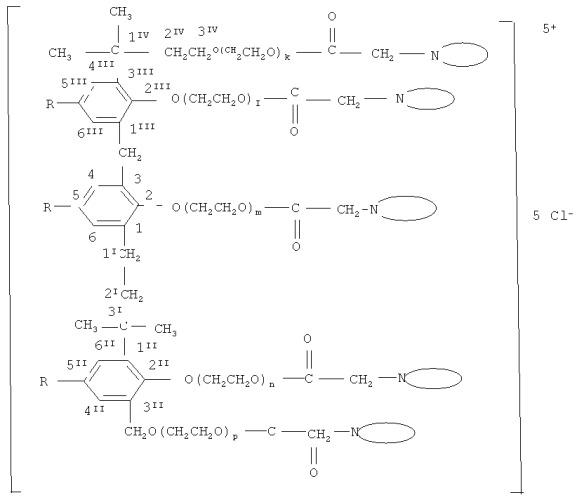 Поли[нонилфеноксиполи(этиленокси)карбонилметиламмоний]полихлориды, обладающие свойствами гидрофилизирующих модификаторов эпоксидных полимеров