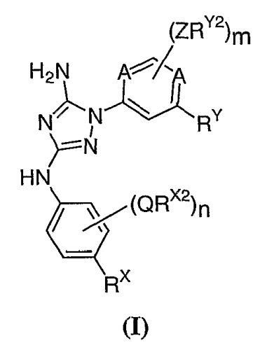 Диаминотриазольные соединения, применяемые в качестве ингибиторов протеиновой киназы
