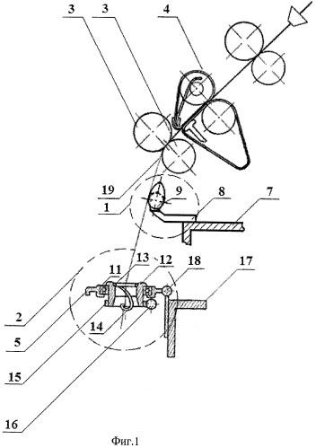 Нитепроводящее устройство кольцевой прядильной машины