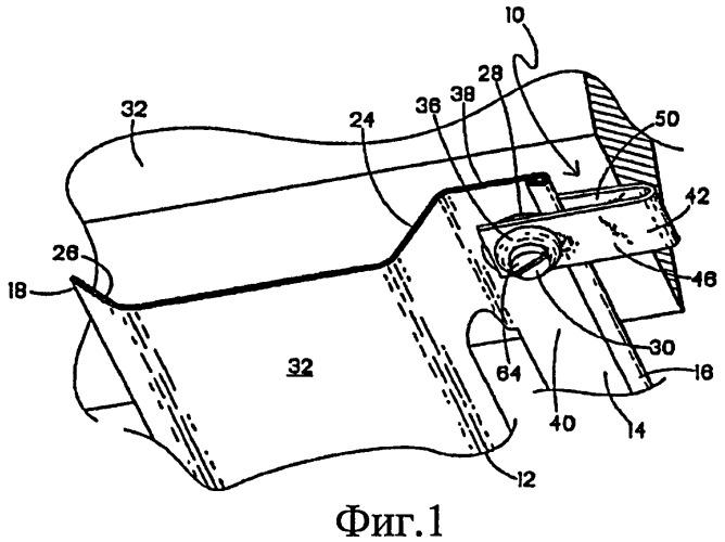 Звукоизолирующий зажим для изоляции опорных профилей для стеновой панели от элемента каркаса
