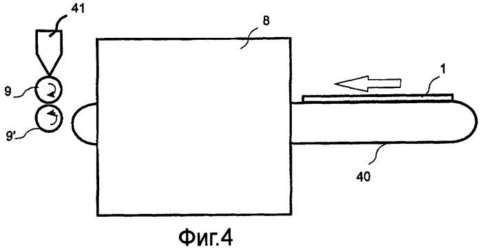 Устройство и способ для прессования края строительной панели и строительная панель с прессованными краями