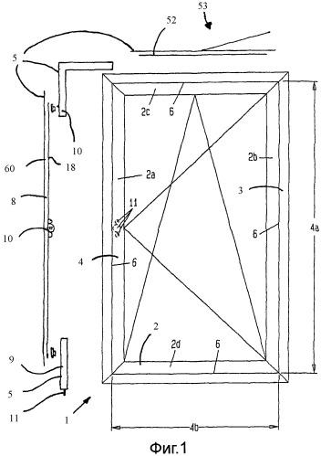 Приводимый в действие рукояткой шпингалет с приводными штангами для окна или двери
