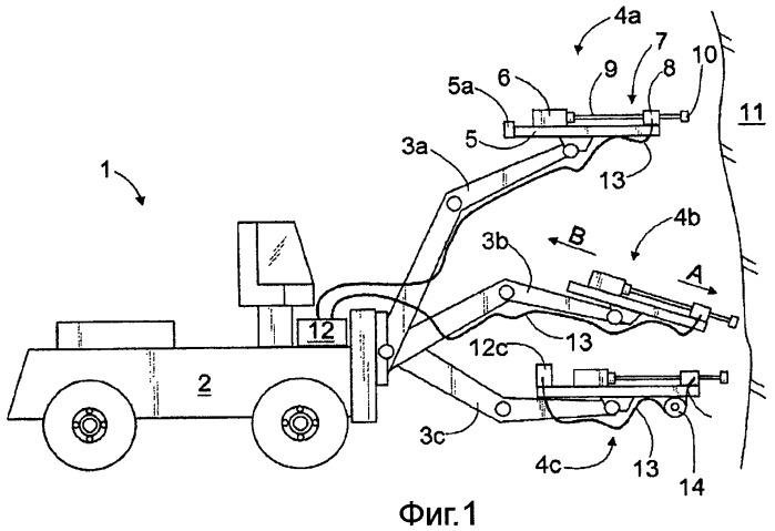 Способ и устройство для проведения взрывных работ малыми зарядами